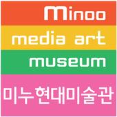 미누현대미술관(성남시 신흥동) icon