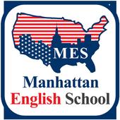맨하탄영어전문학원(김포 장기동) icon