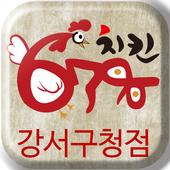 678치킨 강서구청점 icon