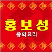 홍보성(신길3동) icon