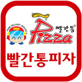 빨간통피자 정왕점 icon