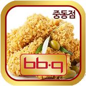 BBQ중동점 icon