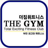 더짐휘트니스(송내동) icon