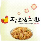 장모님치킨 다대점 icon