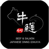 우연(호산동) icon