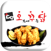 오븐에꾸운닭백천점 icon