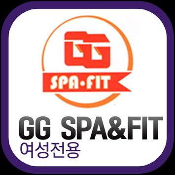 GG SPA&FIT(상동) poster