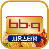 BBQ 시흥스타점 icon
