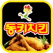 동키치킨(덕포동) icon