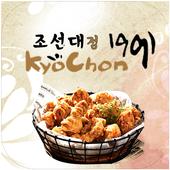교촌치킨 조선대점 icon