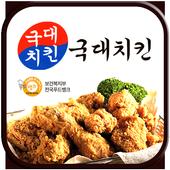 푸드뱅크 국대치킨(박달1동) icon