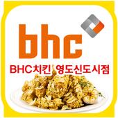 BHC 영도신도시점 icon
