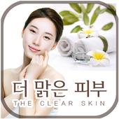 더맑은피부 icon
