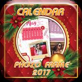 Cute Calendar Photo Frame 2017 icon