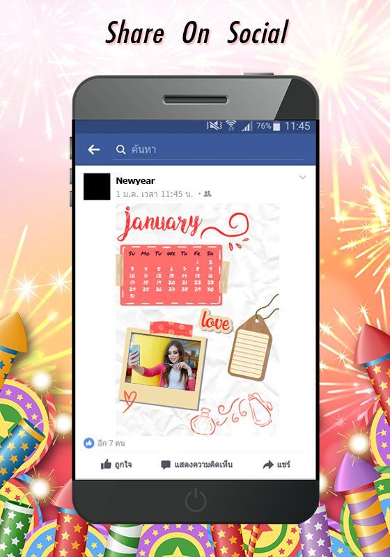 Cute Calendar Photo Frame 2017 poster