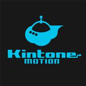 Kintone motion™ icon