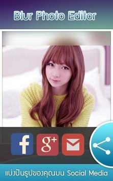 Selfie Blur Background apk screenshot