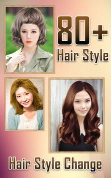 Hair Style Changer Wig Hair APK Download Free Photography APP - Hair style changer app for android