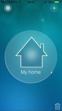 innocam home screenshot 1