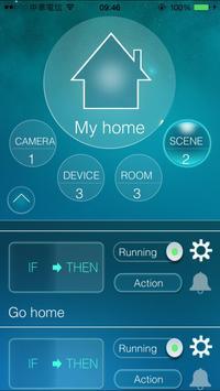 innocam home screenshot 3