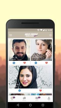saudi arabia online dating Stadt der Knochen Schauspieler datieren