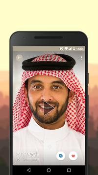 Saudi arabia mobile dating for Saudi arabia singles on iPhone, Android, Blackberry and online..