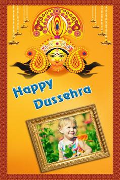 Dussehra Photo Frames screenshot 1