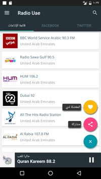 Radio United Arab Emirates UAE apk screenshot