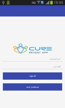 Cure - Patient App poster