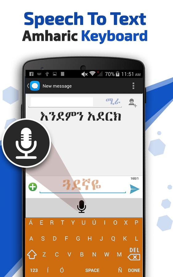 Amharic speak to text – voice keyboard app for Android - APK