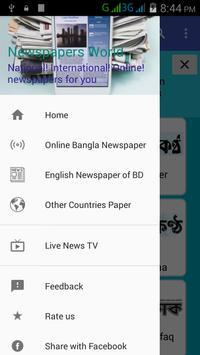 Newspapers World screenshot 1