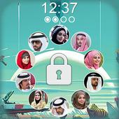 My Photo Keypad Lock Screen icon