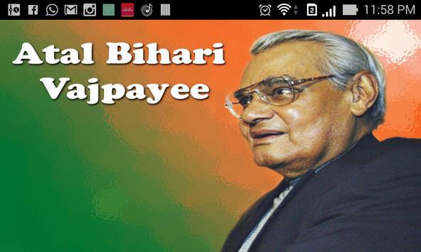 Atal Bihari Vajpayee App poster
