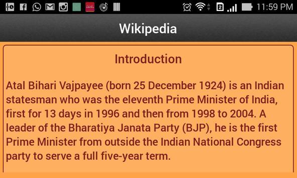 Atal Bihari Vajpayee App apk screenshot