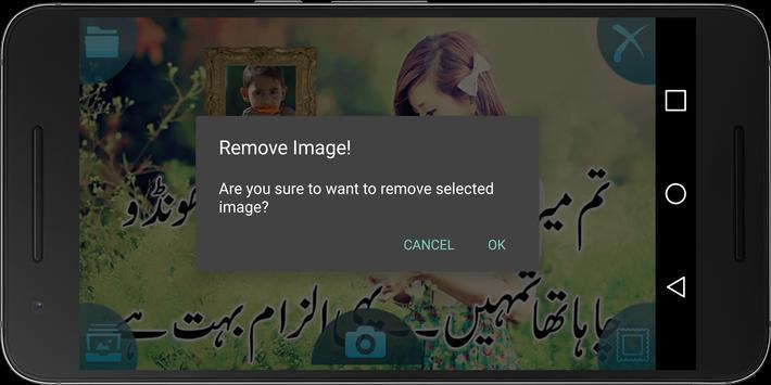 Sad Poetry Frames On Photos In Urdu screenshot 2