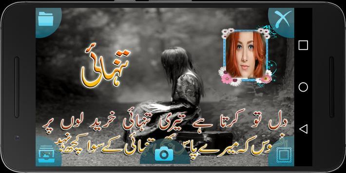 Sad Poetry Frames On Photos In Urdu screenshot 5