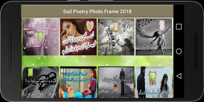 Sad Poetry Frames On Photos In Urdu screenshot 9