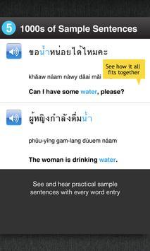 Learn Thai Free WordPower apk screenshot