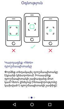 VeroScanner poster