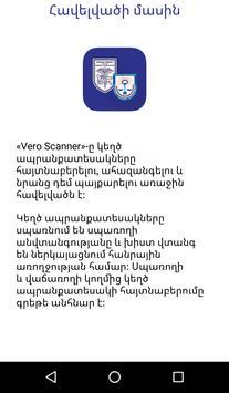 VeroScanner apk screenshot