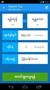 Moe Htet Arkar Express screenshot 2