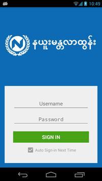 New Mandalar Htun Express poster