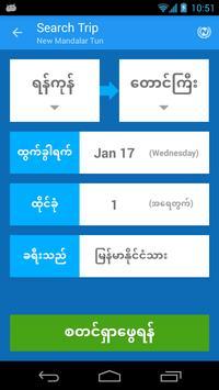 New Mandalar Htun Express screenshot 2