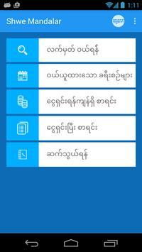 Shwe Mandalar Express Bus poster