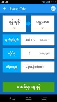 Shwe Mandalar Express Bus apk screenshot
