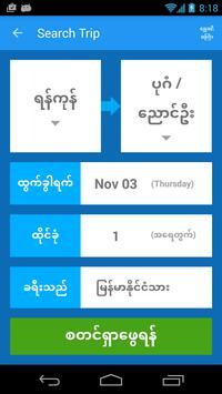 Shwe Sin Set Kyar apk screenshot