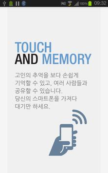 U-memorial (유메모리얼) poster
