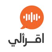 Iqraaly - Arabic Audiobooks icon