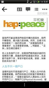 Happeace.me screenshot 2