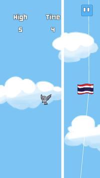Go High Thai National Flag! apk screenshot